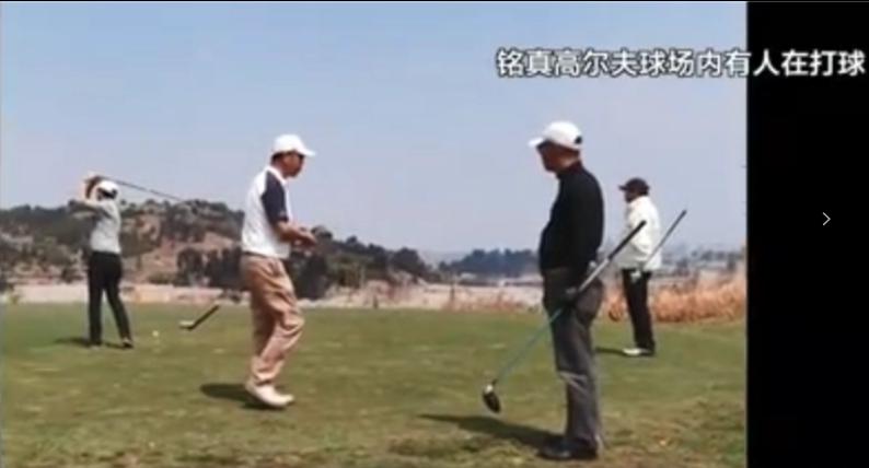 大陸中央督查小組在前期暗訪時仍發現有人在高爾夫球場內打球。相關工作雖多次敦促整治...