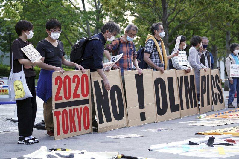 日本民眾在國立競技場遊行,希望停辦奧運。 美聯社