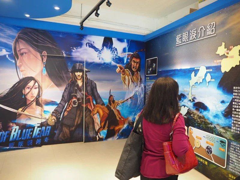 馬祖藍眼淚生態館有藍眼淚深度介紹與體驗。 圖/羅建怡 攝影