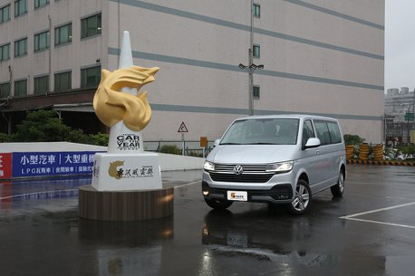 福斯商旅T6.1 Caravelle奪最佳進口大型MPV!多項財務方案同慶啟動