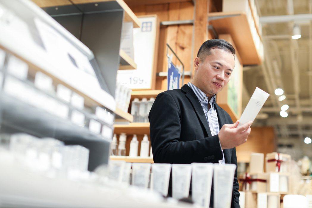 獲許多消費者喜愛的無印良品,在創下多項紀錄、話題的背後,出自於MUJ台灣無印良品...