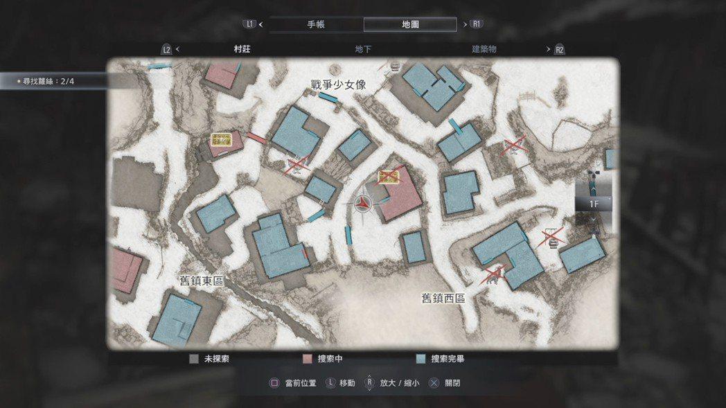 這次的地圖比較不像以前,會鉅細靡遺地把你沒有拿到的東西都點出來,僅以顏色來提示,...
