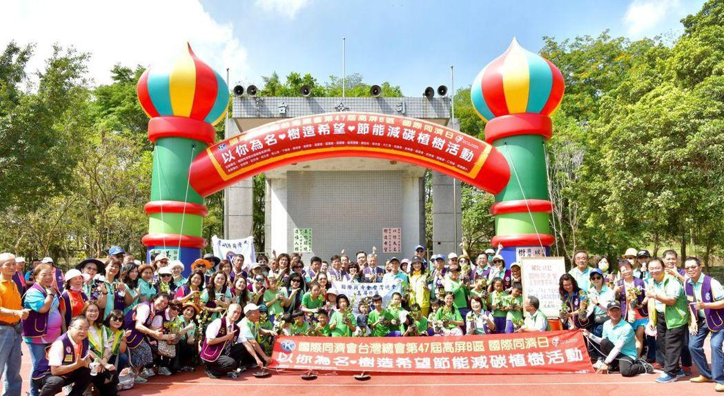 在國際同濟會台灣總會高屏B區主辦下,20個分會會長全部出席共同參與,在高雄大寮區...