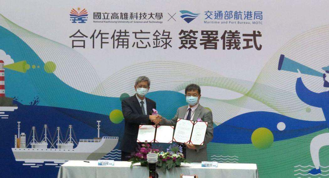 高科大校長楊慶煜(右)與交通部航港局局長葉協隆(左)締結合作關係,未來將在國際海...