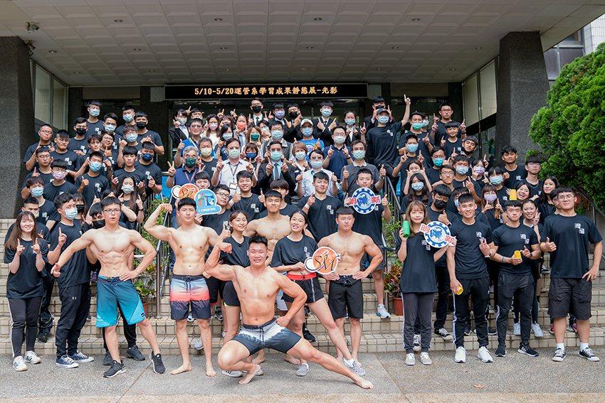 明新科大運動管理系5/21將舉行成果表演會,有疊杯、健美及競技啦啦隊、有氧舞蹈、...