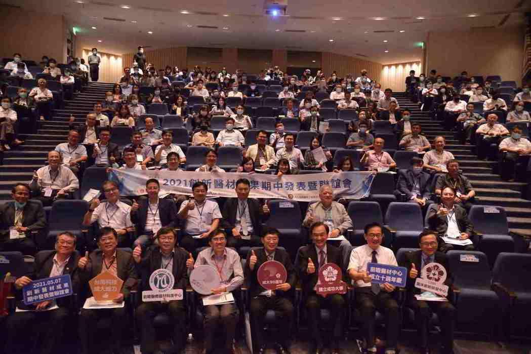 2021成大x成醫創新醫材成果期中發表暨聯誼會,邀請學研、產業、臨床團隊發表醫療...