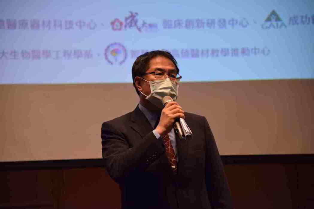 台南市長黃偉哲。 成大/提供