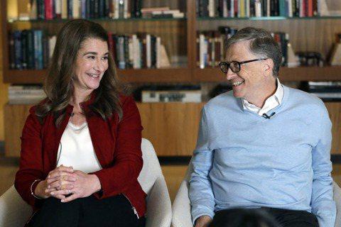 比爾及梅琳達·蓋茲基金會(Bill & Melinda Gates Founda...