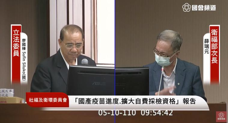 國民黨籍立為委廖國棟(左)質詢衛福部政務次長薛瑞元。圖/擷取自國會頻道