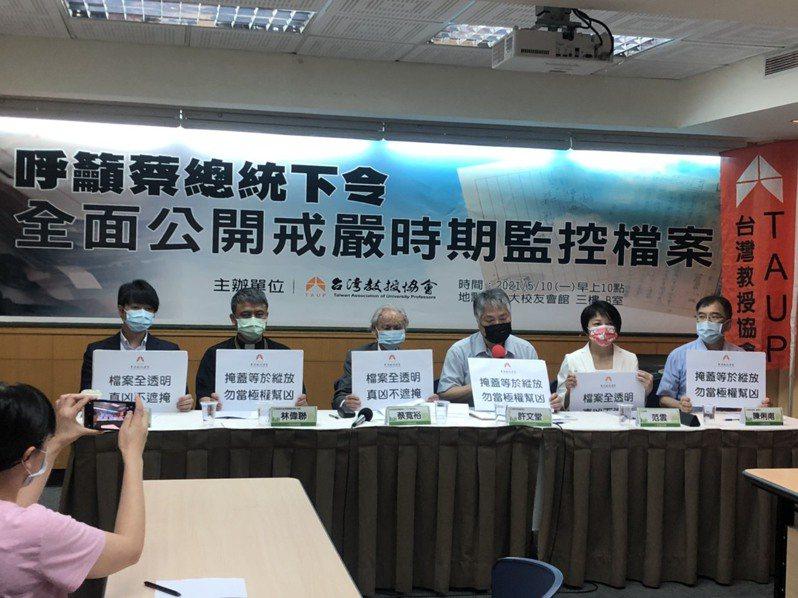 台灣教授協會今開記者會。記者李承穎/攝影