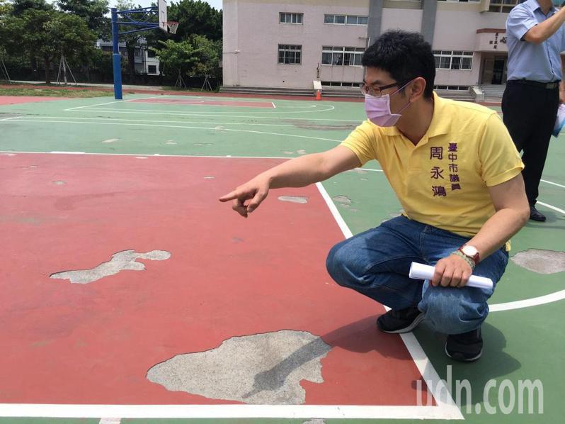 台中市議員周永鴻今天會勘神岡高工的籃球場。記者游振昇/攝影