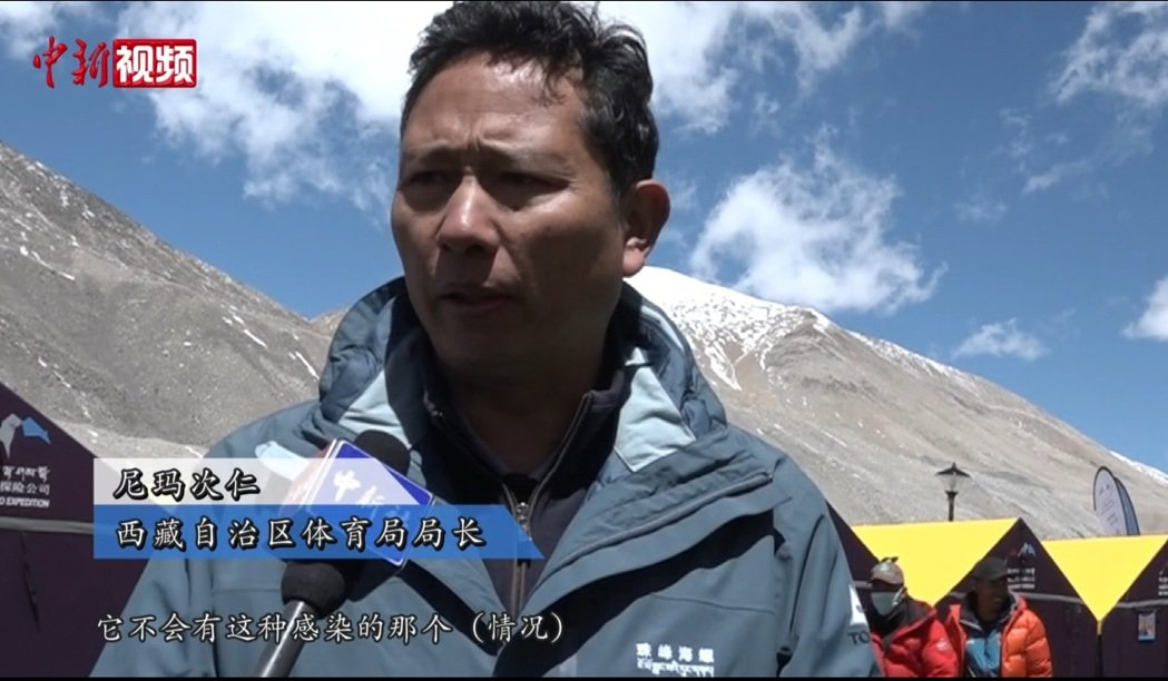 大陸將於聖母峰峰頂設隔離線。中新社