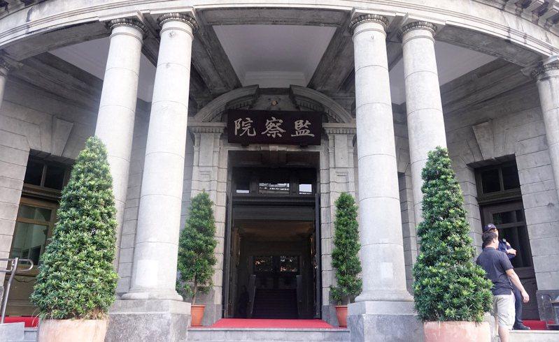 圖為監察院外觀。聯合報資料照片,記者陳正興/攝影