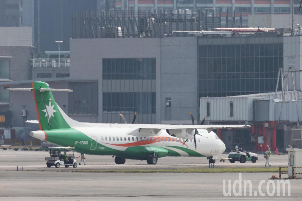 立榮航空1架上午自松山機場起飛班機出現爆胎情況,緊急返航迫降松山機場,經緊急搶修...