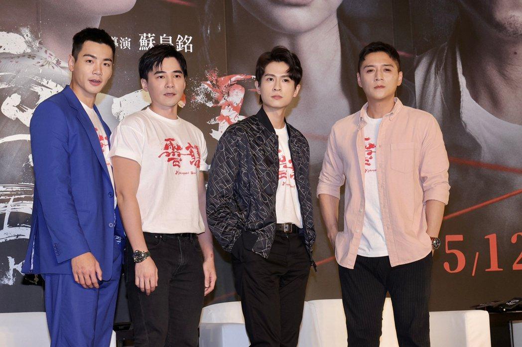 禾浩辰(左起)、是元介、石知田以及鄭人碩。記者李政龍攝影