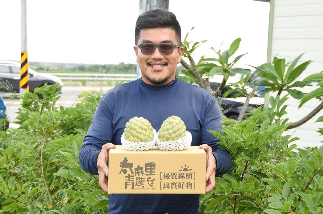 靜宜大學校友李俊儀,成功將台東釋迦行銷海外,力行的草生栽培方式,並獲得台東農業改...
