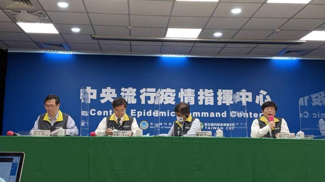 中央流行疫情指揮中心5月10日14:00記者會出席名單由左到右為中央流行疫情指揮...