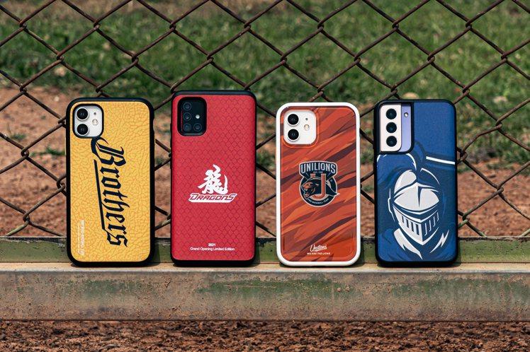 犀牛盾與4支中華職棒球隊,共同推出獨家手機殼,適用全系列iPhone,部分球隊另...