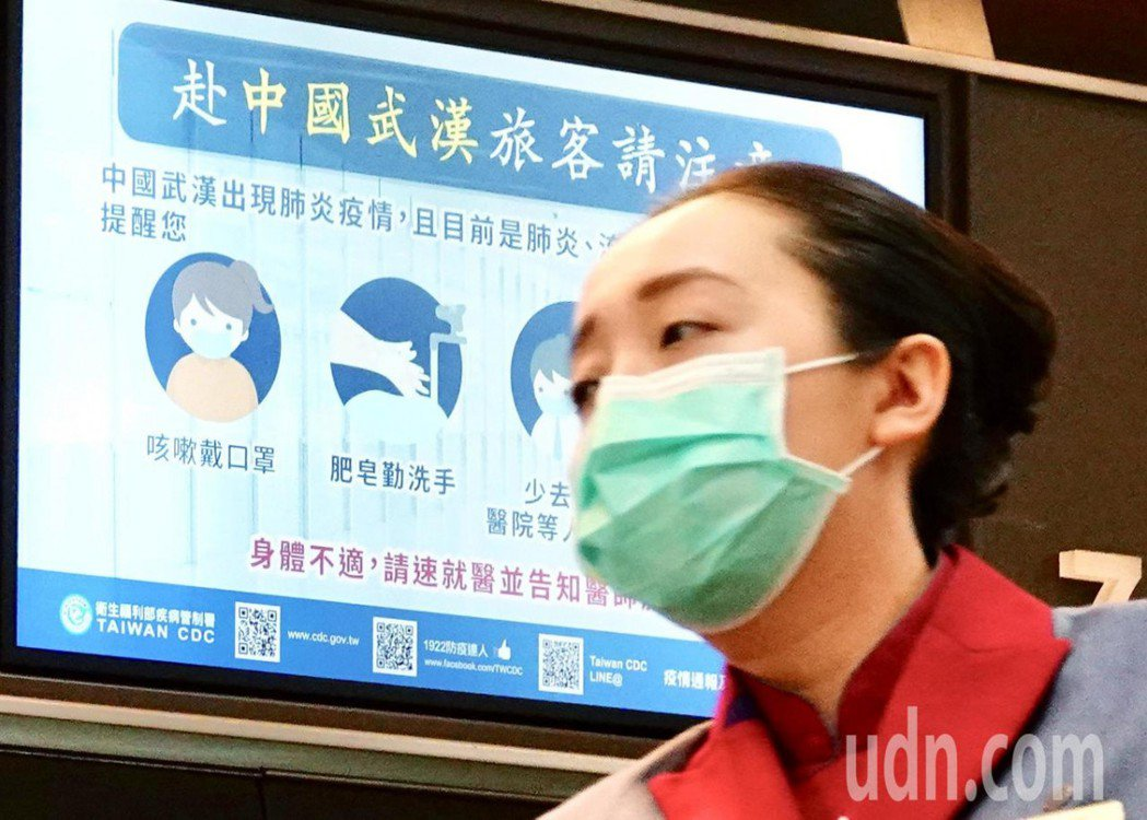 中央流行疫情指揮中心研判華航內部尚未釐清的隱形傳播鏈,今宣布針對華航祭出清零計畫...