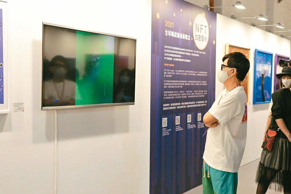 今年第11屆台北新藝博秉持「以藝術家為主」的核心理念,為藝術家、藏家及愛好藝術的...