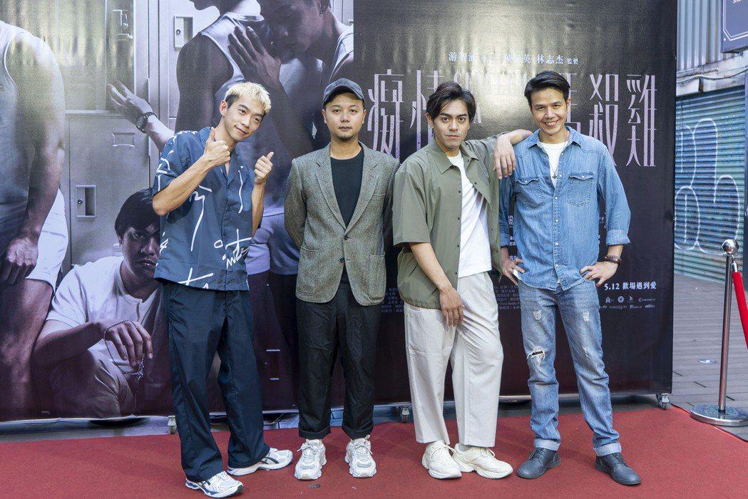 王可元(左起)、導演游智涵、演員賴澔哲、隆宸翰。圖/車庫提供
