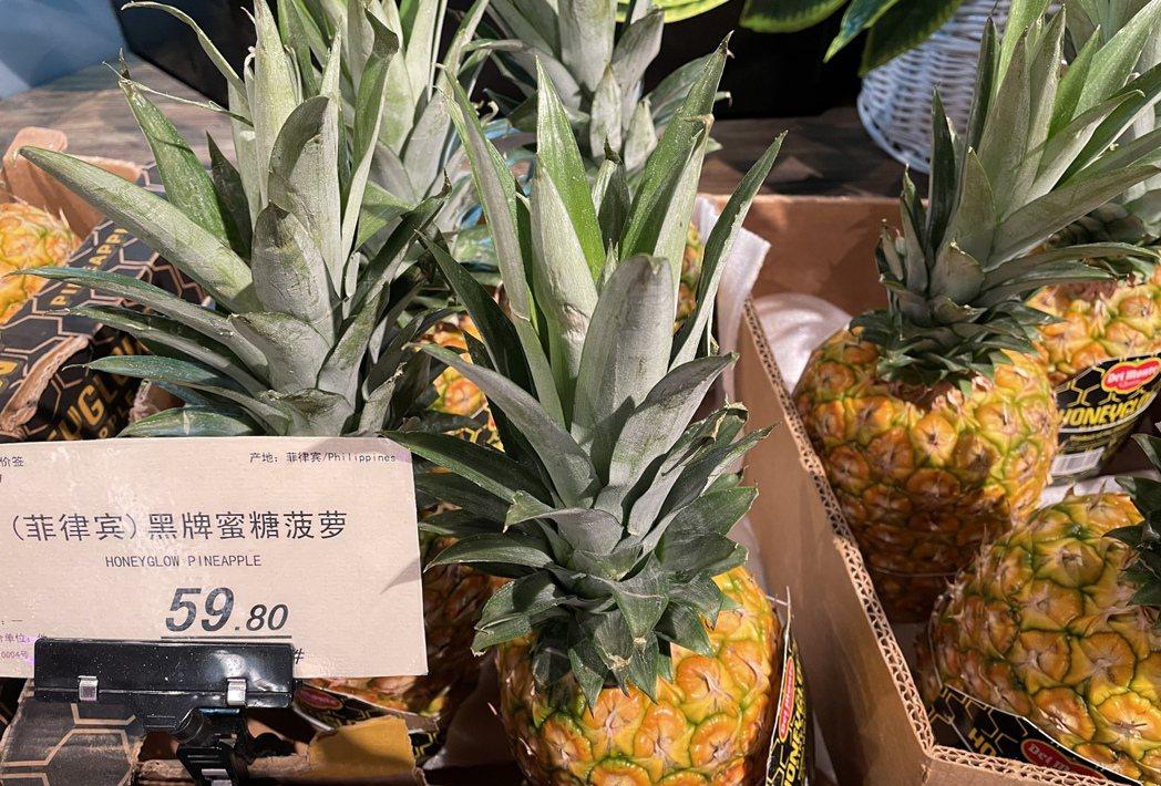 台灣鳳梨今年無法出口大陸。圖為上海City'super主推的菲律賓黑牌蜜糖菠蘿。...