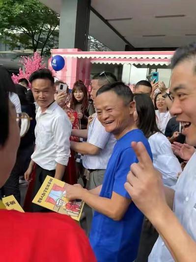阿里巴巴創辦人馬雲現身杭州參加阿里巴巴集團活動。(網路照片)