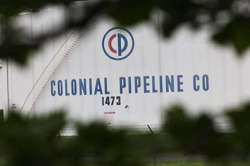 美東燃油輸油管系統營運商「殖民管線」(Colonial Pipeline)遭遇勒贖軟體攻擊。法新社