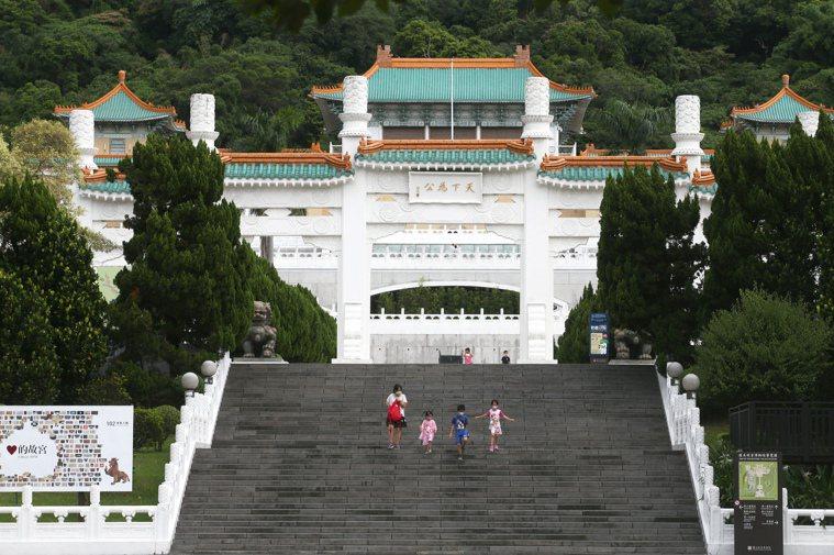 台北故宮外觀。記者蘇健忠/攝影