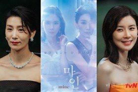 《Mine》開播登話題榜冠軍,李寶英、金瑞亨連換多套華服比行頭!不同風格貴婦造型剖析