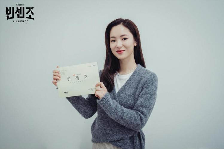 圖/儂儂提供 Source:tvN Drama臉書粉專