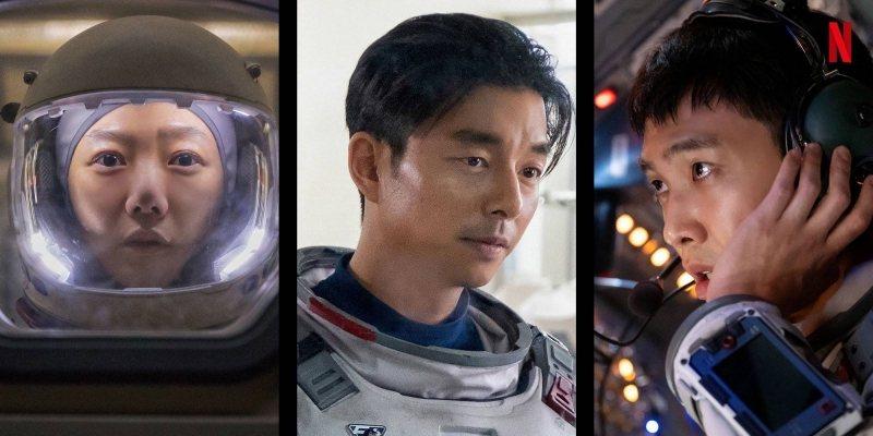 孔劉、裴斗娜在與Netflix合製的《寂靜的大海》中飛上太空,這部戲的成功與否還...