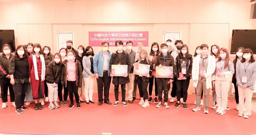 中國科大英文自我介紹比賽現場,與會師生合影。 校方/提供