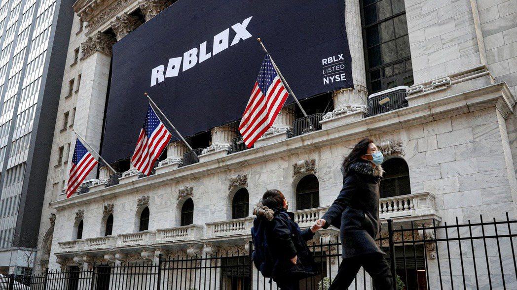 投資人擔心通膨是否會阻礙美國經濟復甦並遏制美股創紀錄的漲勢,紛紛拋棄成長類股。路...