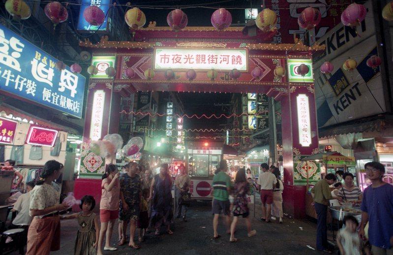 1993年的台北市饒河街觀光夜市。圖/聯合報系資料照