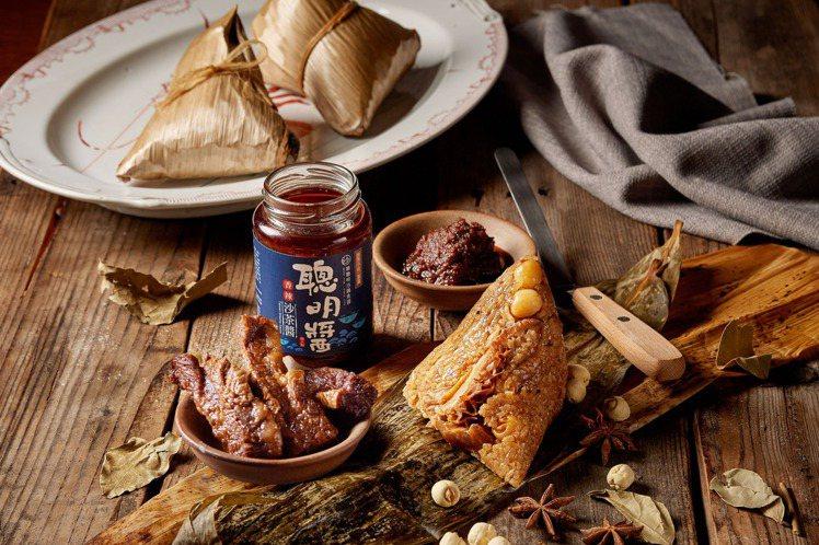 台北美福大飯店跨界林聰明,推出「美福聰明牛三寶粽」。圖/台北美福提供