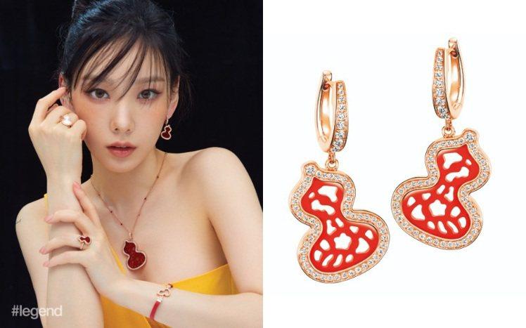 Wulu系列珠寶取簡單的造型呈現線條與幾何美感,最新系列再融入剪影的穿透視覺。圖...