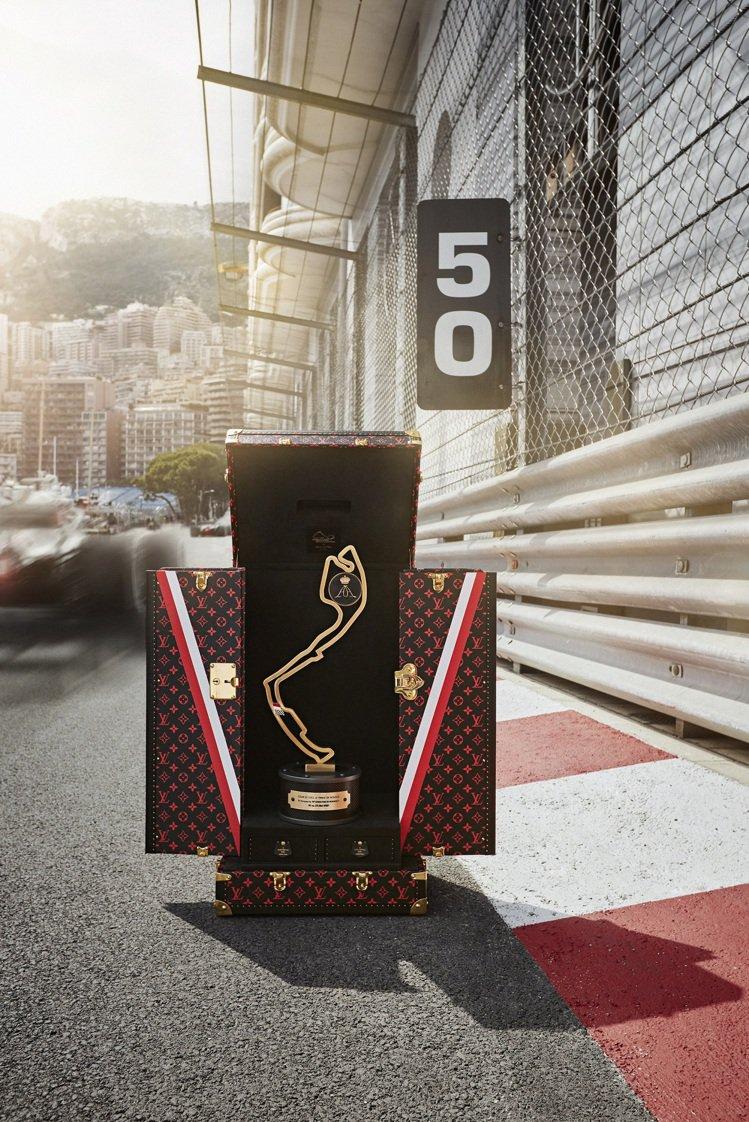 路易威登首度與一級方程式賽車摩納哥大獎賽合作,打造官方冠軍獎盃硬箱。圖/LV提供
