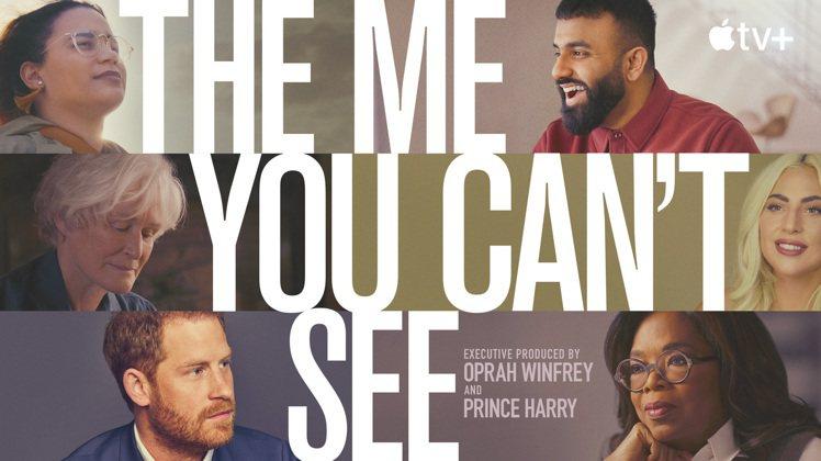 Apple TV+全新紀錄片影集《你看不見的我》中,歐普拉和哈利王子將探討與強調...