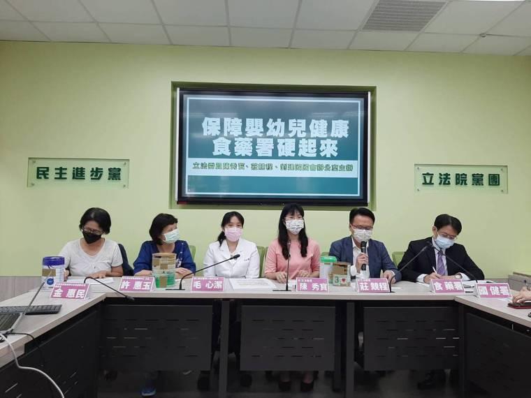 今日立委陳秀寶和莊競程召開記者會,呼籲相關部會把關成長奶粉的配方標示。記者郭琇真...