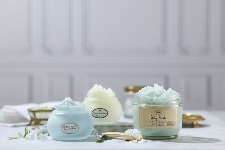 SABON身體磨砂膏,為夏日沐浴帶來儀式感。圖/SABON提供