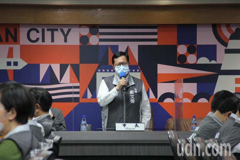 桃園市長鄭文燦表示社區有不明的感染個案,會不會只有這幾件還不知道,要求市府團隊做好防疫心理準備。記者陳俊智/攝影