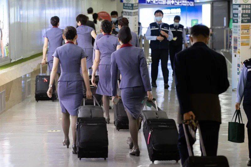 華航機組員正執行「清零2.0計畫」。聯合報系資料照