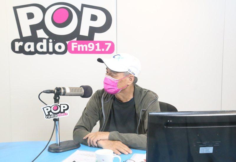 珍愛藻礁公投領銜人潘忠政今天接受廣播節目專訪。圖/「POP大國民」提供