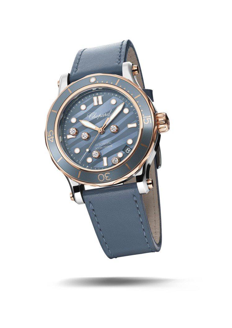 Happy Ocean腕表,精鋼表殼配18K玫瑰金單向旋轉表圈、波浪紋藍色電鍍處...