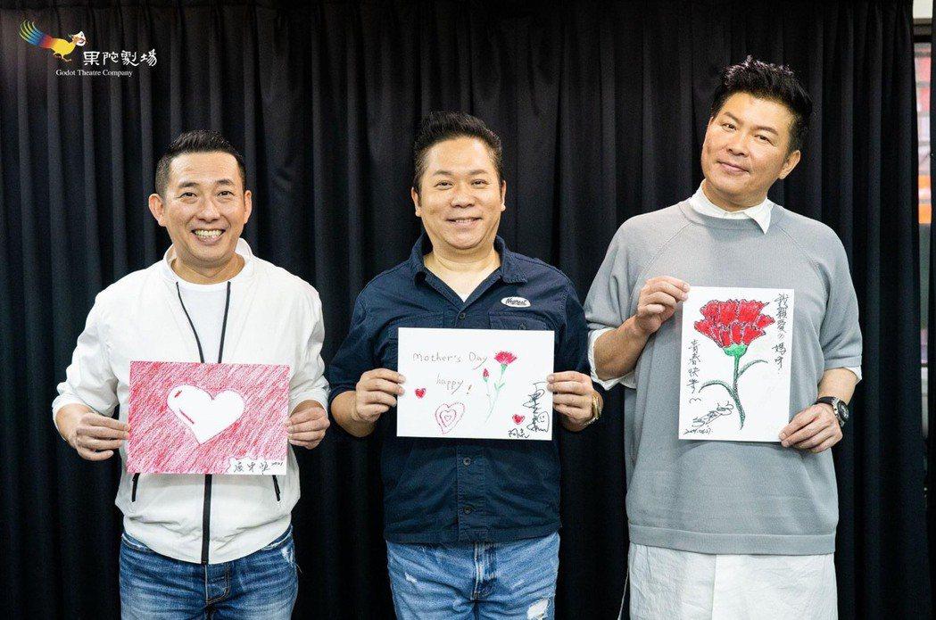 曾國城(右起)、卜學亮、屈中恆主演的舞台劇「ART」因疫情演出受影響。圖/果陀劇
