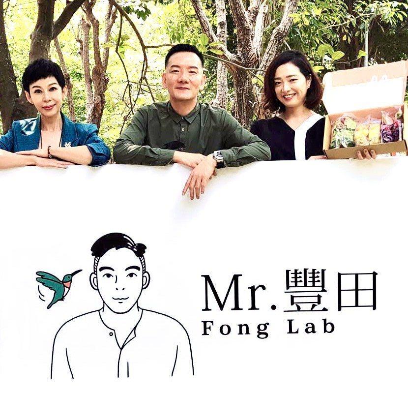 李秀媛(左起)與田定豐合作開設「Mr.豐田」,右為林上筳。圖/混種時代提供