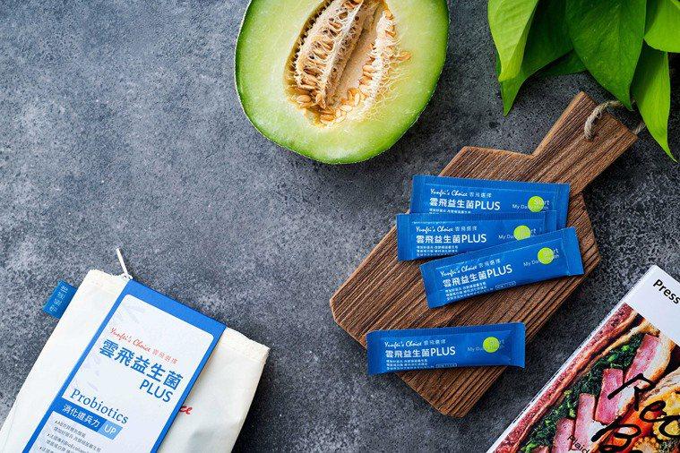 國人飲食習慣不佳,「雲飛益生菌PLUS」添加SOD精選3大專利頂級成分,維持消化...
