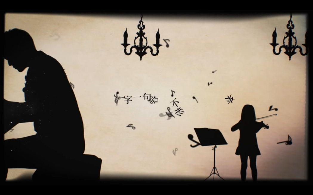 網友發現小周周拉小提琴的背影,與周杰倫「前世情人」MV畫面相似。 圖/擷自You...