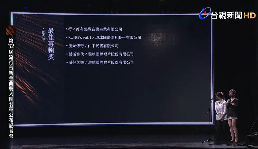 圖/擷自<a href=https://www.youtube.com/wat...